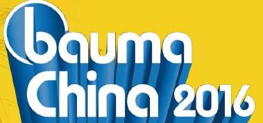 BAUMA CHINA 2016 (W2.180)