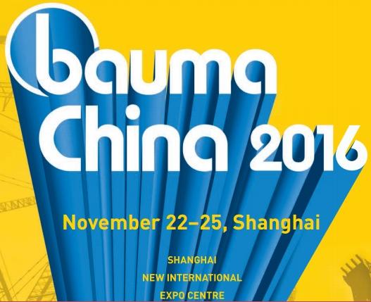2016年11月22日-25日中国上海 宝马展(W2.180)